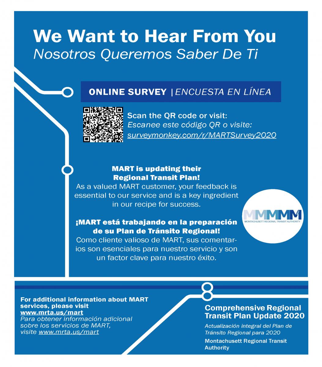 MART Survey Flyer